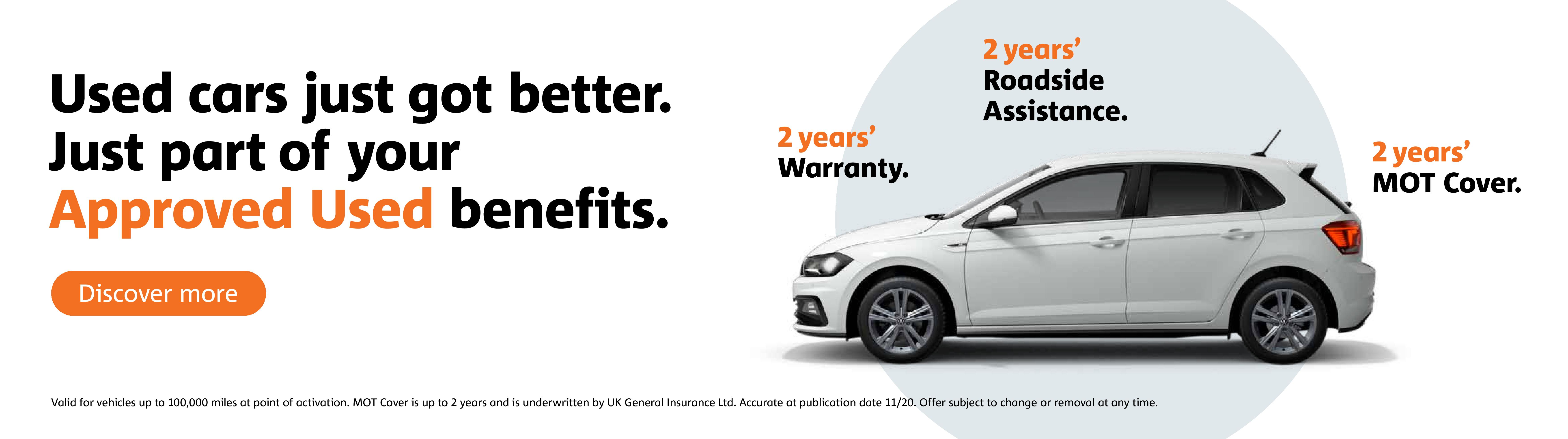 Approved Used Benefits